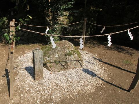 鵝形石(がぎょういし)