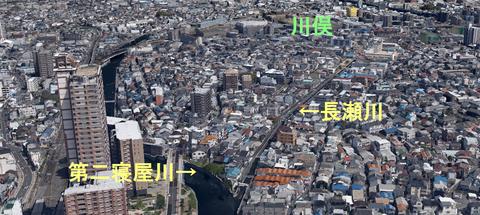 川俣鳥瞰図