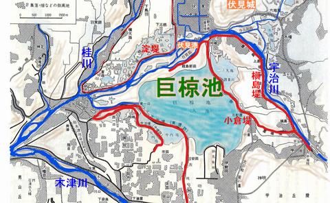 巨椋池と太閤堤_LI