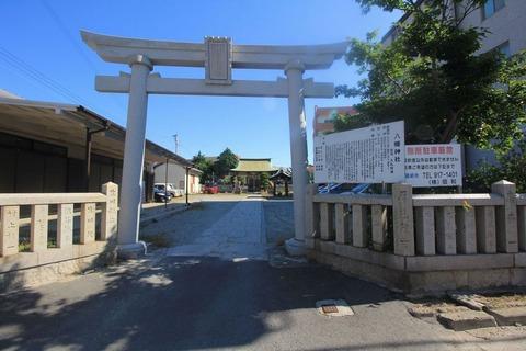 大蔵八幡神社