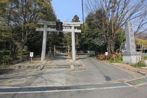吉志部神社の二の鳥居