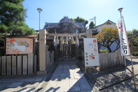 船待神社5