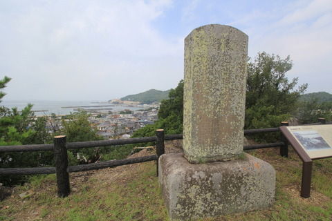 望海楼碑 (2)