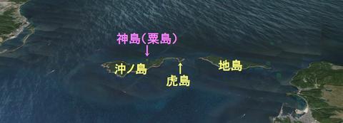 友ケ島(文字)
