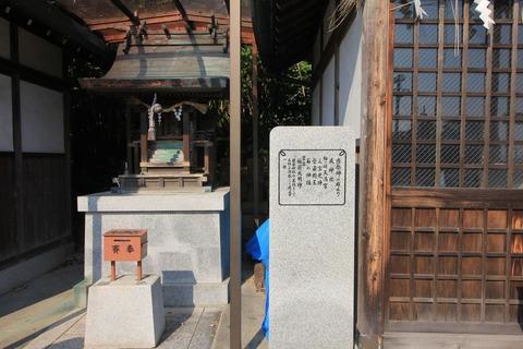 梅ケ崎天神社