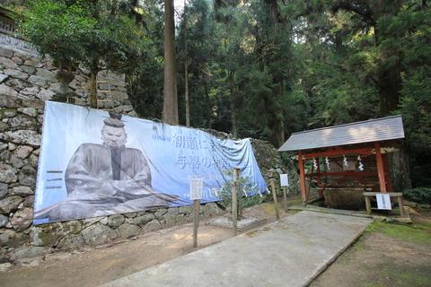 與喜天満神社の手水舎