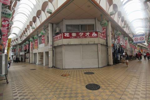 京街道野崎観音交差点 (1)