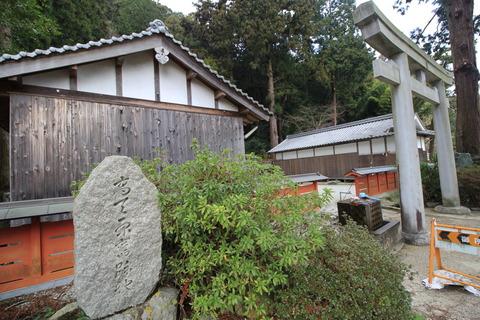 高天彦神社5