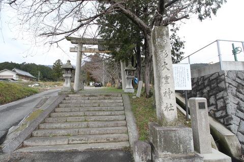 駒形大重神社2