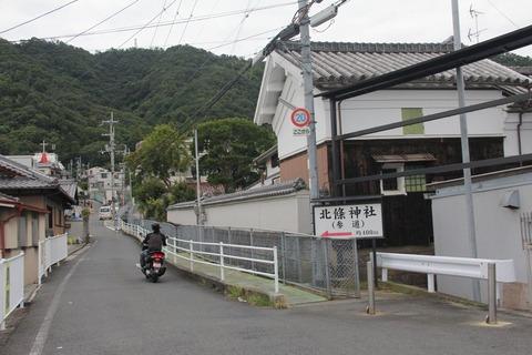 北条交番前交差点(東高野街道×北條神社参道)