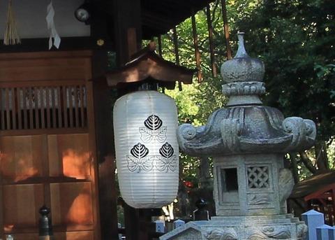 信太森葛葉稲荷神社の神紋2