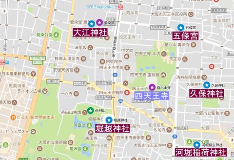四天王寺守護神社