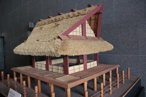 極楽寺ヒビキ遺跡
