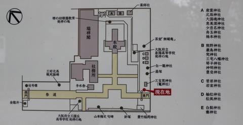 開口神社4