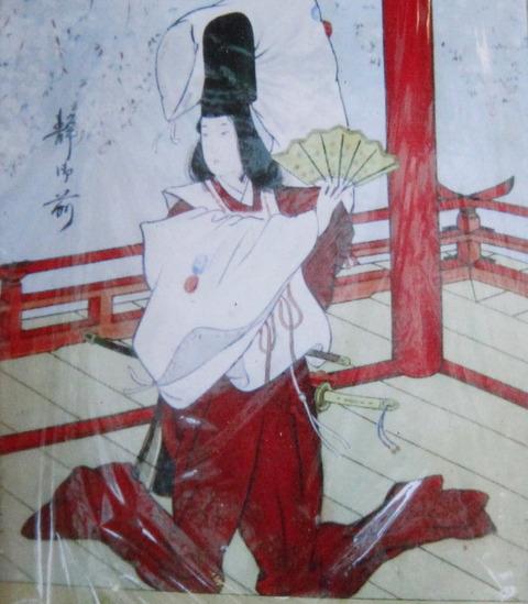 笠神の社2