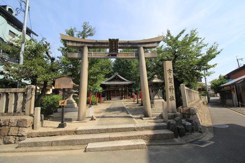 宇賀神社1