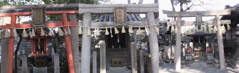 龍王・賽・種貸神社