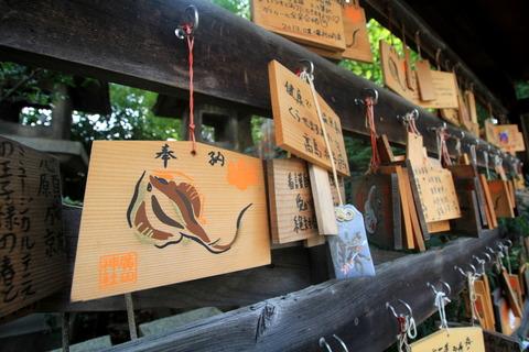 廣谷神社6