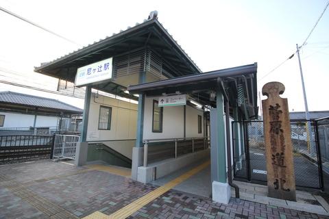 尼ヶ辻駅の道標