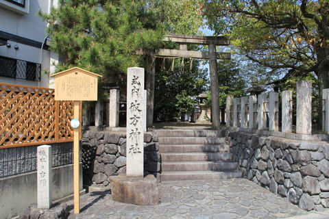 彼方神社1