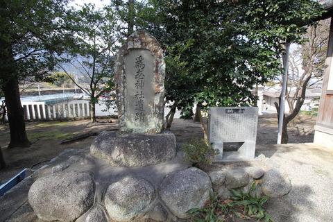為志神社4
