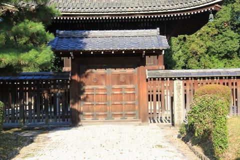 近衛天皇陵2