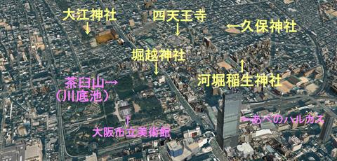 天王寺鳥瞰図(七社文字)