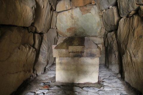 中山寺古墳4
