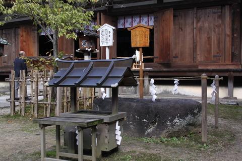 大直禰子神社3