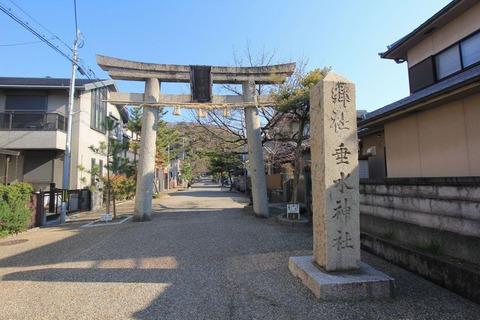 垂水神社の一の鳥居