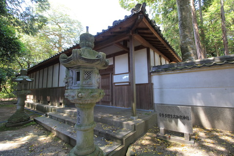 宇奈太理神社1