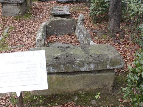 珠城1号古墳(組合せ式石棺)