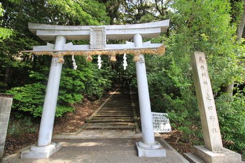 走田神社2