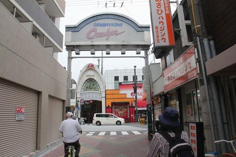 千林商店街アーチ