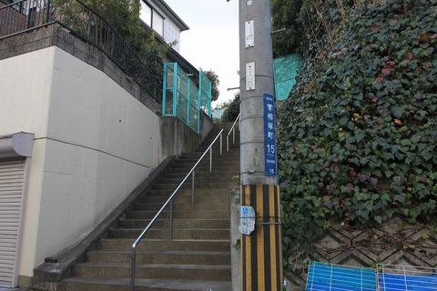 管相塚の入口