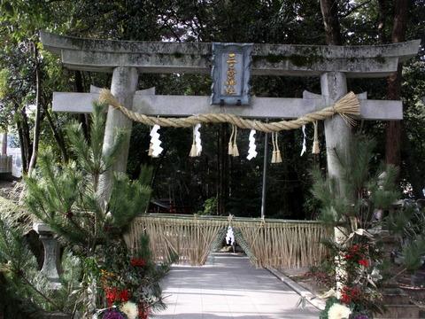 三ノ宮神社1