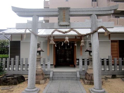御狩野神社1