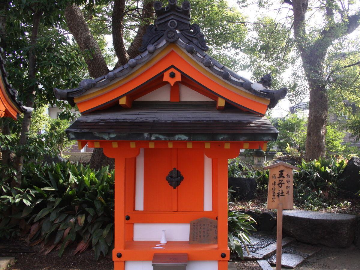新宮社(王子社)新宮社の説明板には王子社と書かれてあり、王子社とは熊野参... 住吉大社の小末社