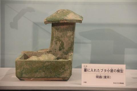 墓に入れた豚小屋の模型