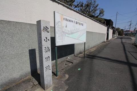 淀小橋跡碑