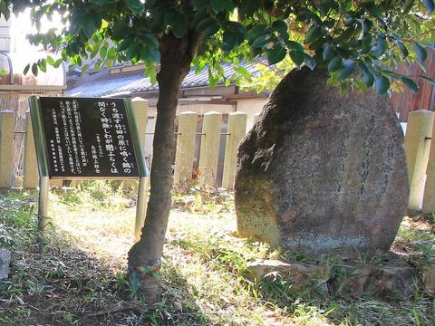 竹田神社5