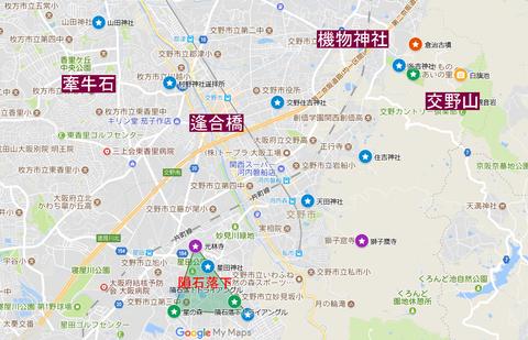 七夕遺跡マイマップ