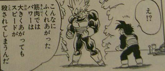 【悲報】 香川の筋肉がヤバイ これ明らかに筋肉のせいでスピード殺されてますわ