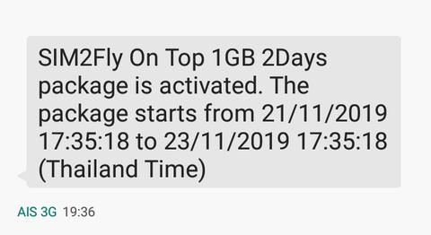 1GB2days