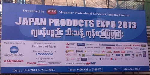 Japan Rroducts Expo 2013