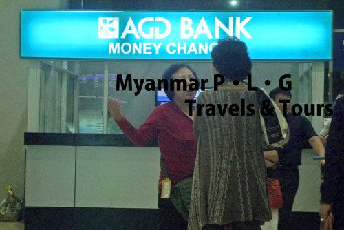 ヤンゴン空港両替所