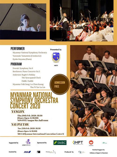 myanmar national symphony 2020