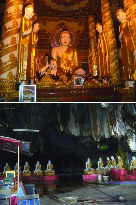 bayinnyi cave