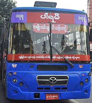女性専用バス