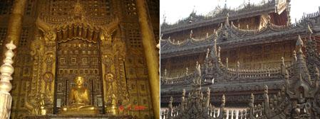 shwekyaung
